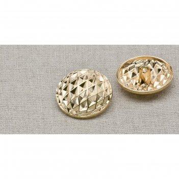 Пуговица металлическая, d=25 мм, цвет золото (пм2)