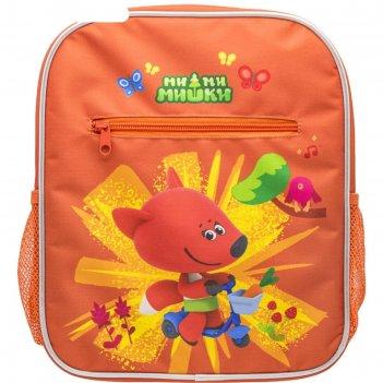 Рюкзачок детский ми-ми-мишки 29*24*11 мяг. спинка, светоот. полоски, оранж