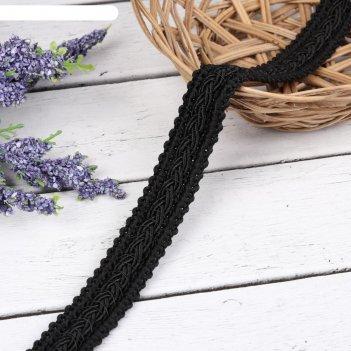 Тесьма декоративная «косичка», 12 мм, 10±1м, цвет чёрный