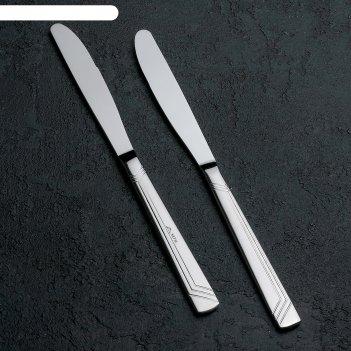 Нож столовый 22 см аппетит