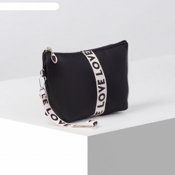 Косметичка-сумка love 22*8*13см, отд на молнии, с ручкой, черно/беж