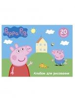 Альбом для рисования 20 листов свинка пеппа умница