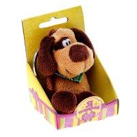 Мягкая игрушка-брелок собака - черный глаз в коробочке