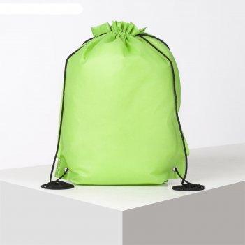 Рюкзак-мешок флизелиновый для обуви, шнурок, цвет зелёный