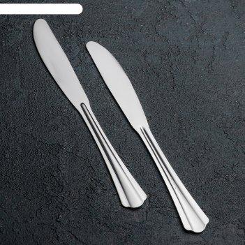 Нож столовый «новинка», h=19,6 см, толщина 1,2 мм, упрощённая обработка