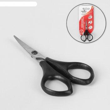 Ножницы маниккюрные изогнутые, пластиковые ручки, цвет серебристый
