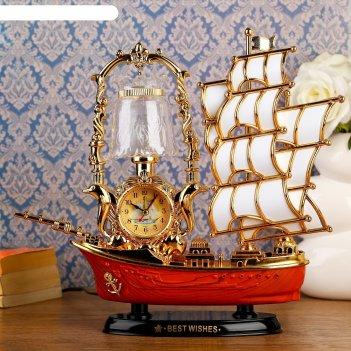 Часы-светильник парусник, настольные, золотые, 32х28 см