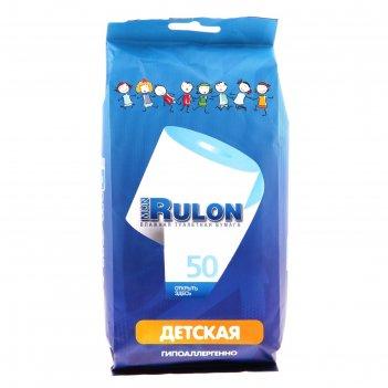 Туалетная бумага влажная mon rulon детская  50шт 48329
