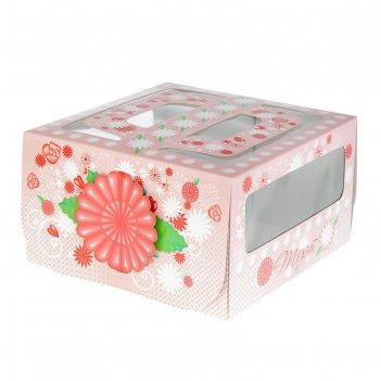 Кондитерская упаковка, короб с ручкой, 1 кг, 21 х 21 х 12 см