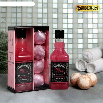Набор party lady: гель для душа виски, бомбочки для ванн