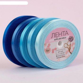 Набор атласных лент, 5 шт, размер 1 ленты: 10 мм x 23 ± 1 м, цвет синий сп