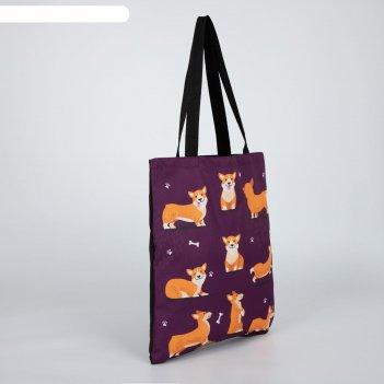 Сумка шоппер, отдел без молнии, без подклада, цвет фиолетовый