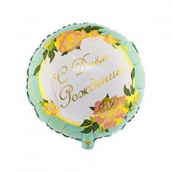 Шар фольгированный 18 «день рождения», изящные пионы, круг