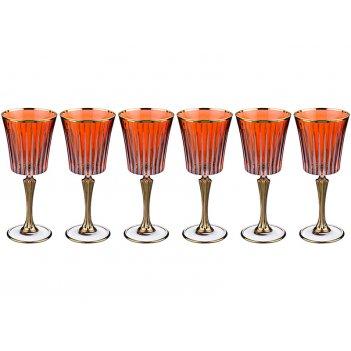 Набор бокалов для вина из 6 шт. 250 мл. высота=21 см.
