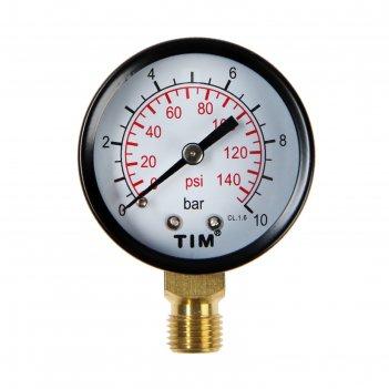 Манометр tim y-50-10, радиальный, дк 50 мм, 1 мпа, наружная резьба 1/4