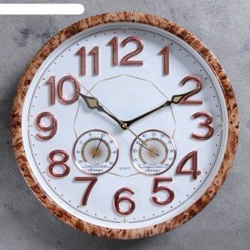 Часы настенные интерьерные под мрамор, объёмные цифры, термометр, гигромет