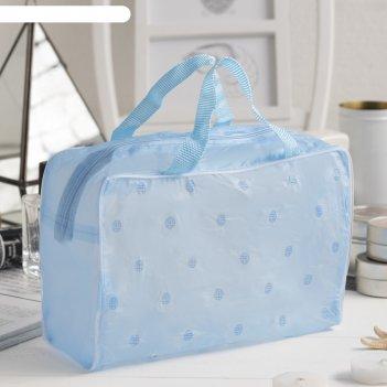 Косметичка-сумочка банная ромашки, 2 ручки, цвет голубой