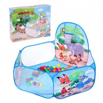 Палатка детская игровая - сухой бассейн для шариков зверята