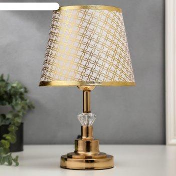Лампа настольная 16227/1gd е27 40вт золото 21х21х34,5 см
