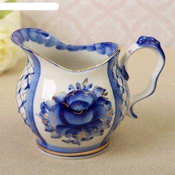 Молочник голубая рапсодия, гжель с золотом