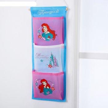 Кармашки вертикальные настенные на 3 отделения принцесса, принцессы: ариэл