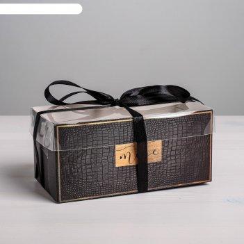 Коробка для капкейка «тебе», 16 х 8 х 7,5 см