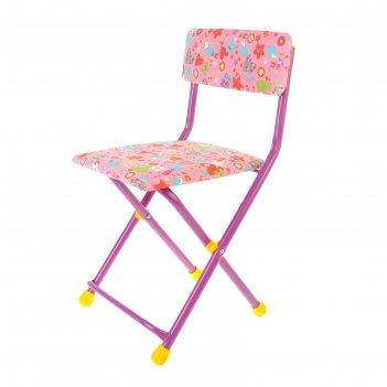Детский стульчик, мягкий, складной, микс
