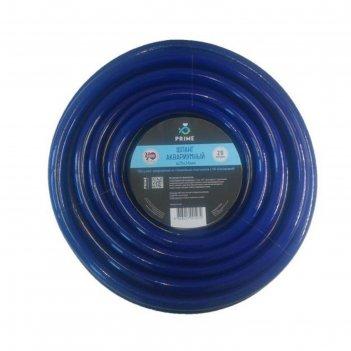 Шланг пвх prime синий 25х34мм, длина 20м