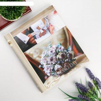 Фотоальбом магнитный 23х28 см 10 листов свадьба.букет