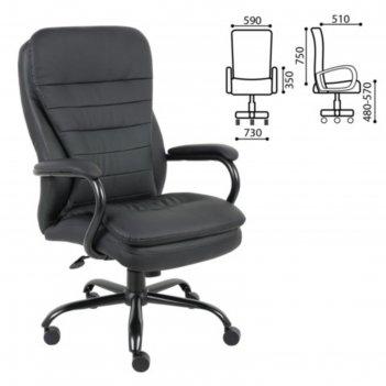 Кресло офисное brabix heavy duty hd-001, усиленная конструкция, нагрузка д