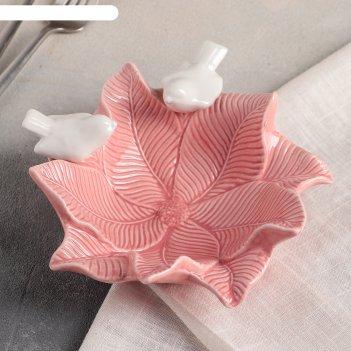 Блюдо 16,5x18 см голубки на цветке, цвет розовый