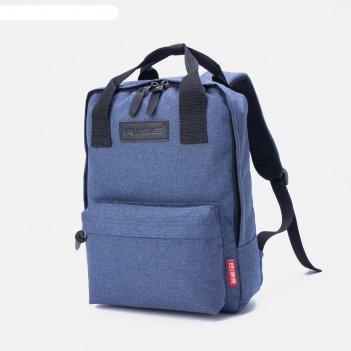 Рюкзак-сумка м-368, 26*13*35, отд на молнии, н/карман, синий