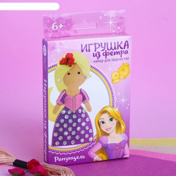 Куколка, игрушка из фетра моя куколка принцессы: рапунцель