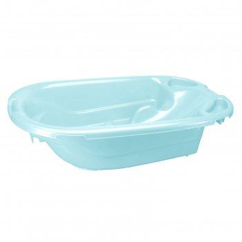 Ванна детская универсальная со сливом, встроенная горка для купания, цвет