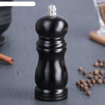 Мельница для соли и перца 13 см, металлический механизм, чёрное дерево