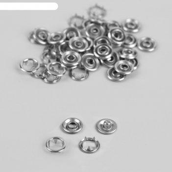 Кнопки рубашечные, d = 9,5 мм, 100 шт, цвет серебряный