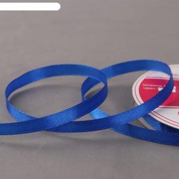Лента атласная 6мм*30±1ярд синий
