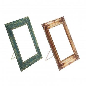 Зеркало складное настольно-подвесное картина, прямоугольное, цвета микс