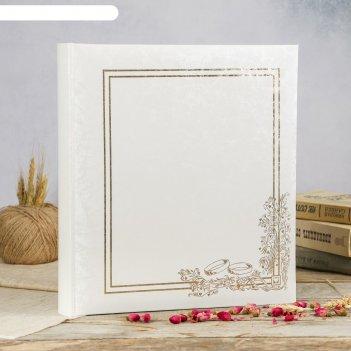 Фотоальбом на 40 листов innova  традиционный свадебный альбом, под уголки