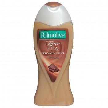 Гель для душа palmolive гурмэ спа «шоколадная вуаль», с экстрактом какао,