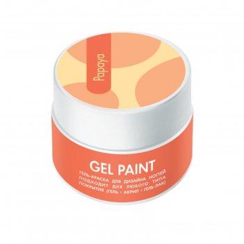 Гель-краска для ногтей классическая runail, цвет папайя, 7,5 г