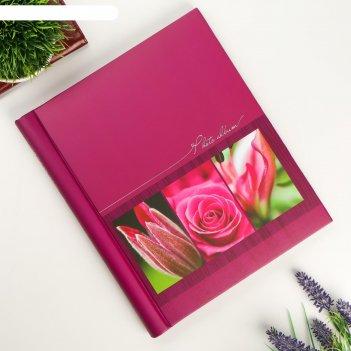 Фотоальбом магнитный 23х28 см 10 листов цветы