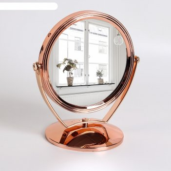 Зеркало наст пласт нож круг (2) розовое золото d15/20*22см б/увел к/кор