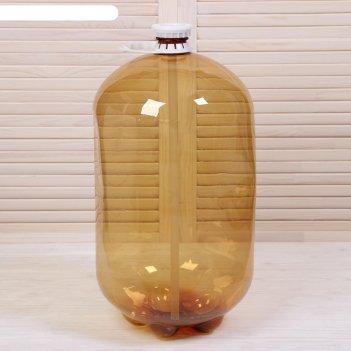 Бутыль (кега) 30 л с ручкой и клапоном, для приготовления пива, вина,