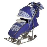 Санки-коляска скандинавия, цвет: синий