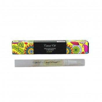 Масло для кутикулы в карандаше лимон, 3 мл