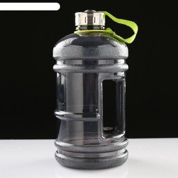 Фляжка-бутылка «баллон», 2200 мл, микс
