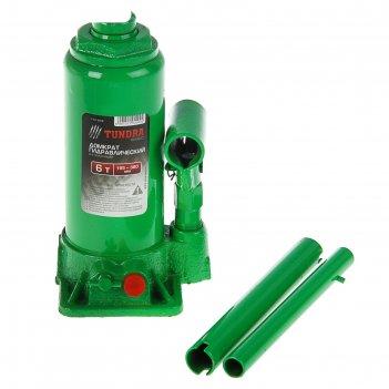 Домкрат гидравлический бутылочный 6т в кейсе высота подъема 195-380 мм