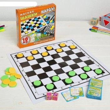 Настольная игра 3 в 1: шашки, нарды, крокодильчик