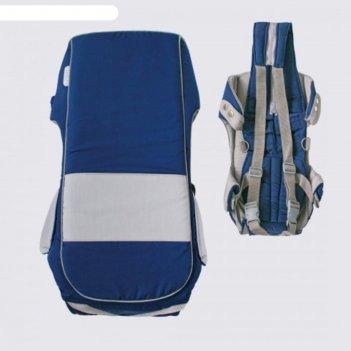 Рюкзак-кенгуру «дискавери», цвет тёмно-синий